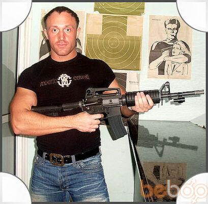 Фото мужчины MIRCO, Кишинев, Молдова, 40