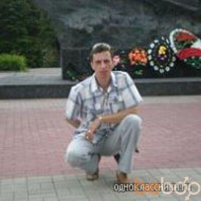 Фото мужчины dmitriyboy, Волоколамск, Россия, 42