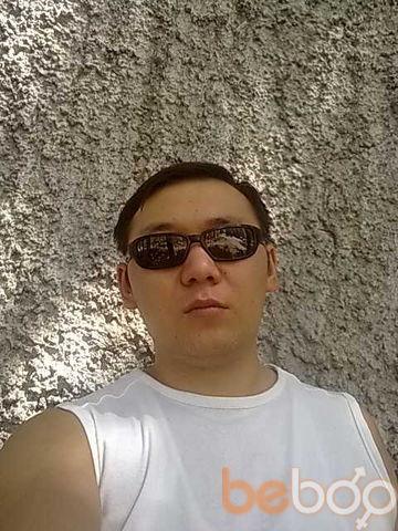 Фото мужчины Naruto, Алматы, Казахстан, 31