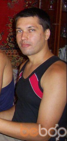 Фото мужчины KlarkKent, Караганда, Казахстан, 39