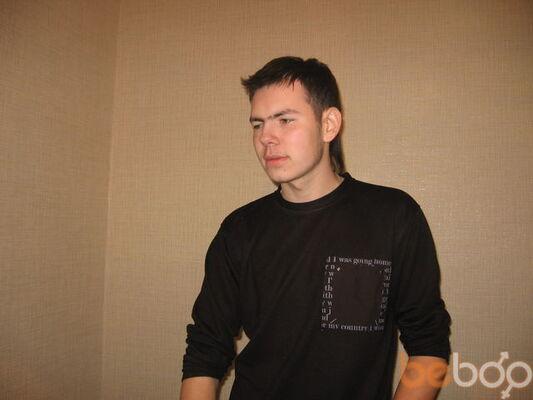 Фото мужчины BlackWolf, Москва, Россия, 27