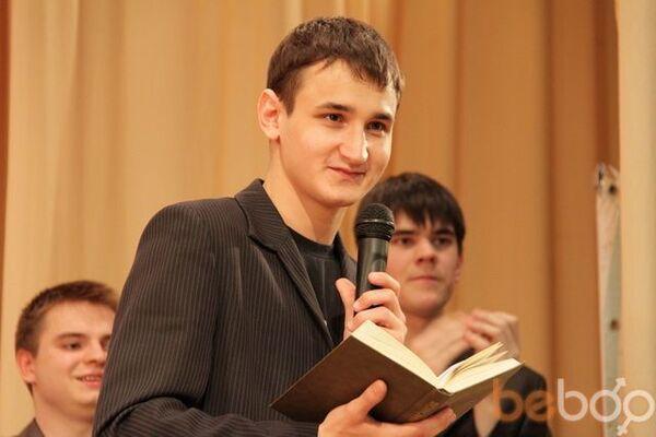 Фото мужчины bogdangel, Ижевск, Россия, 24