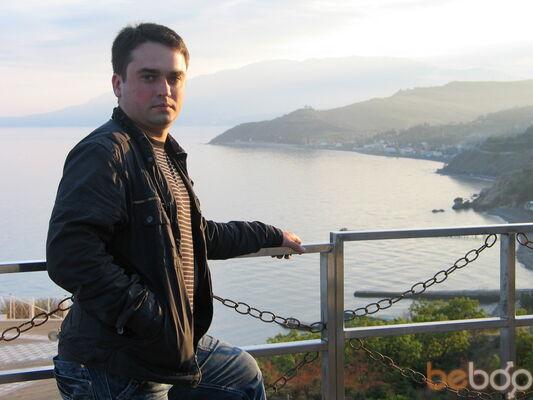 Фото мужчины Студент, Днепропетровск, Украина, 33