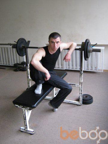 ���� ������� Ruslan, �������, �������, 29
