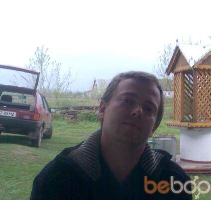 Фото мужчины foxin, Смела, Украина, 36