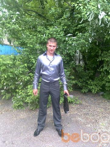 Фото мужчины Дмитрий, Першотравенск, Украина, 29