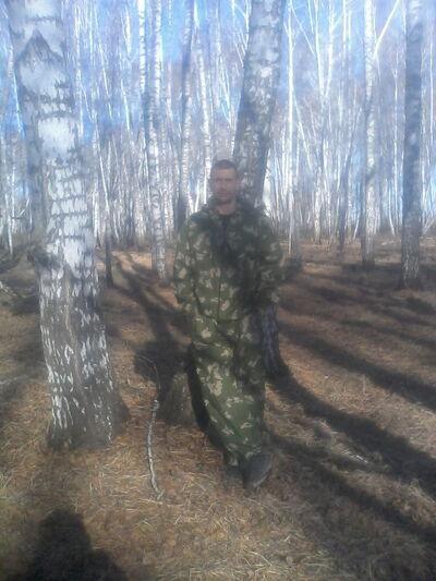 Фото мужчины Дима, Куйбышев, Россия, 40