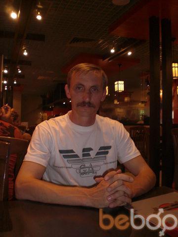 Фото мужчины Sergjio1970, Долгопрудный, Россия, 45