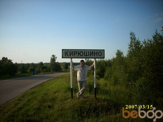 Фото мужчины КаЗаНоВа, Владимир, Россия, 26