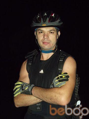 ���� ������� Freerider, ������, ���������, 34