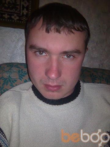 ���� ������� VladOrion, �����, ��������, 29