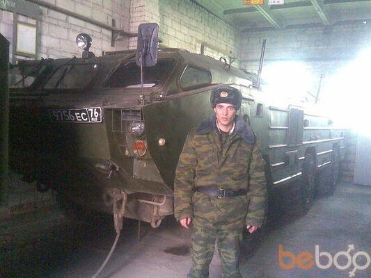 Фото мужчины rippstopp, Камышин, Россия, 29
