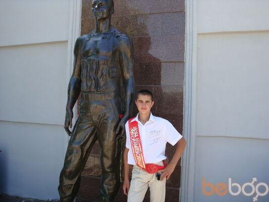 Фото мужчины borisca98, Красное, Молдова, 24