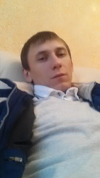 Фото мужчины Vyachik, Балахна, Россия, 25