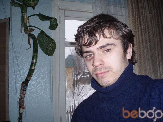���� ������� volodya, ���������, ������, 32