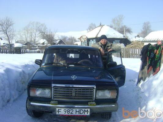Фото мужчины Aleksandr, Риддер, Казахстан, 32