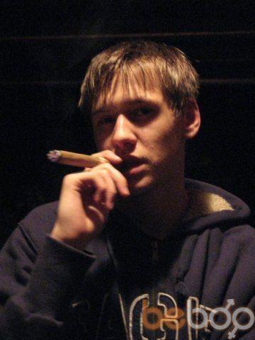 ���� ������� Badboy, ������, ������, 26