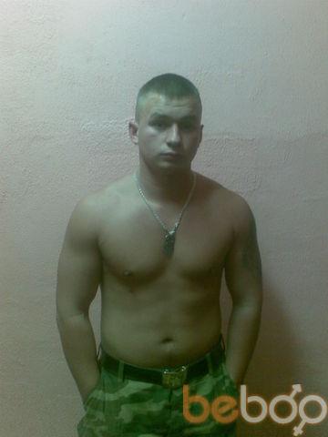 ���� ������� maxi, ������, ��������, 26