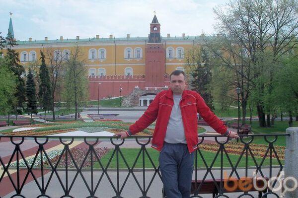 ���� ������� Andrei, ������, ������, 40