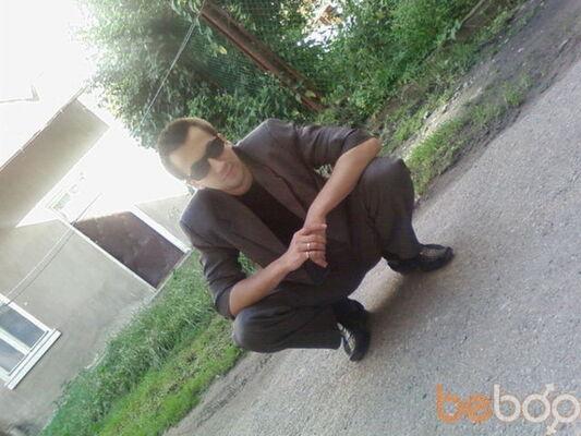 ���� ������� Serzh, �����-���������, �������, 36
