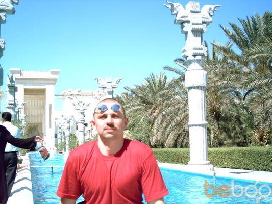 Фото мужчины VITAYKA32, Валенсия, Венесуэла, 37