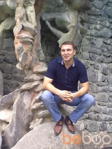 ���� ������� SAMIR, ����, �����������, 32