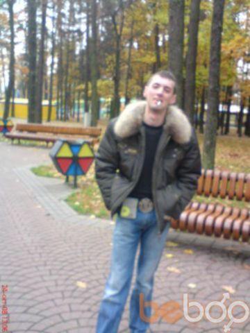 ���� ������� fantom20004, �����, ��������, 32