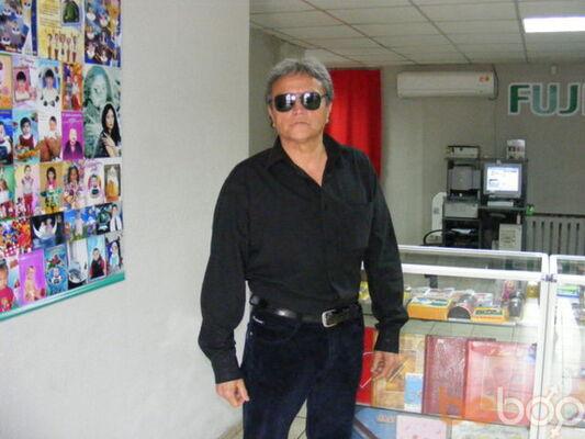 ���� ������� Alekc, ������, ���������, 62