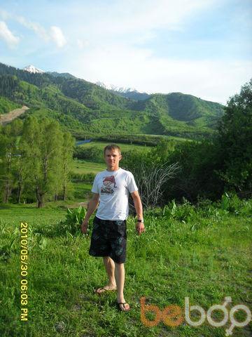 Фото мужчины Kot666, Алматы, Казахстан, 30