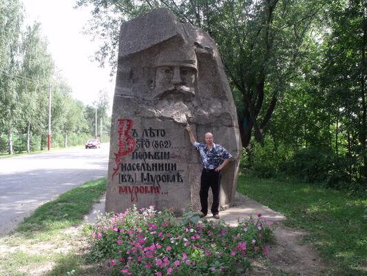 Фото мужчины НЕО, Владимир, Россия, 38