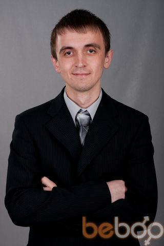 Фото мужчины Serega_D, Гомель, Беларусь, 28