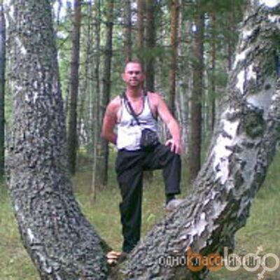 ���� ������� jyravlev71, �������, ������, 45