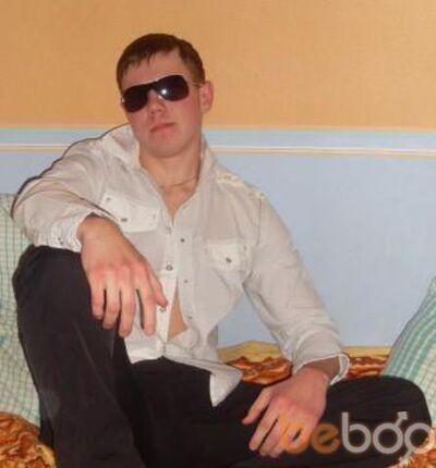 Фото мужчины xlophik, Кременчуг, Украина, 31