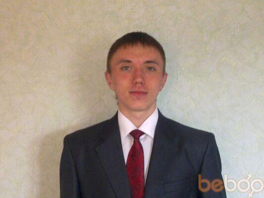 Фото мужчины GEROINE56, Оренбург, Россия, 24