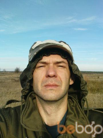 Фото мужчины qwarz, Демидовка, Украина, 40