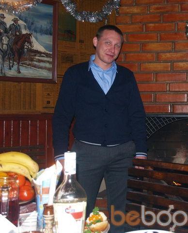 Фото мужчины alex, Шевченкове, Украина, 40
