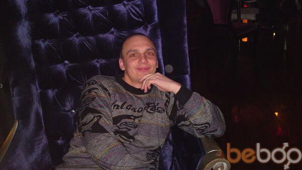 ���� ������� vasya, �����, �����, 32