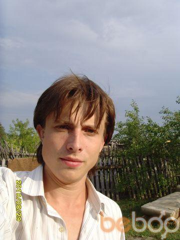 ���� ������� Urij, ������, ������, 31