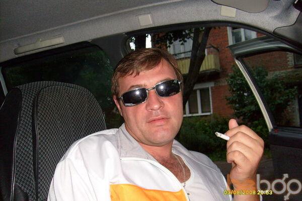 Фото мужчины ДРОН, Москва, Россия, 43