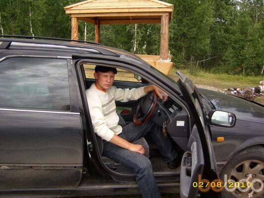 Фото мужчины Белый, Горно-Алтайск, Россия, 31