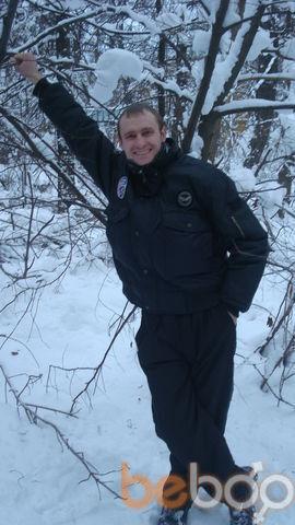 Фото мужчины djin83, Одесса, Украина, 33