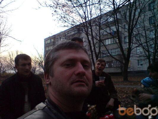 Фото мужчины semenxxx35, Павлоград, Украина, 36