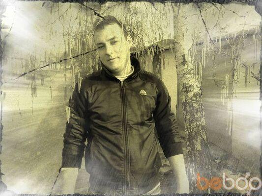 Фото мужчины AZUR, Николаев, Украина, 33