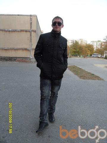 ���� ������� evgeny_boyko, ������-��-����, ������, 24