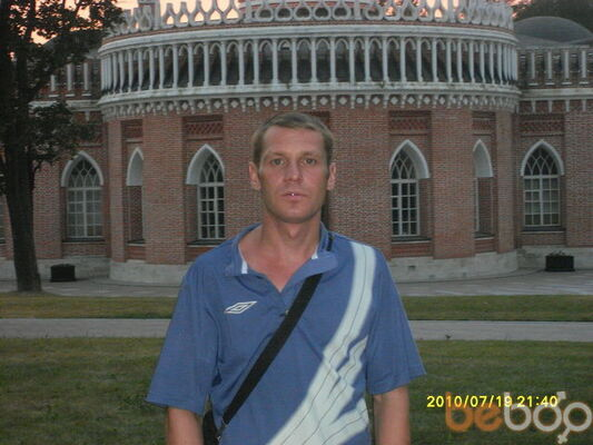 Фото мужчины mihasik, Бендеры, Молдова, 33
