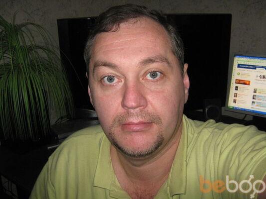 ���� ������� Vlad, �������, �������, 45