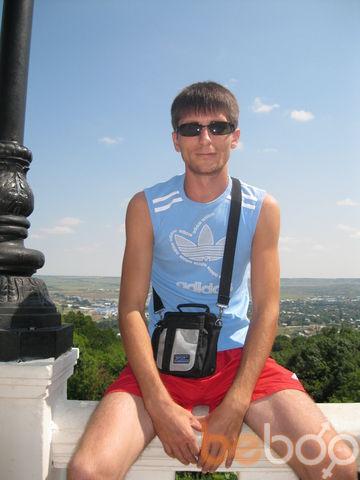 Фото мужчины Юрий, Пятигорск, Россия, 32
