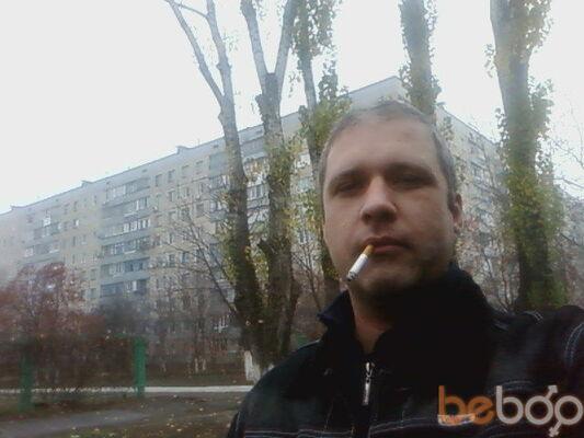 ���� ������� yurasedoy, ������ ���, �������, 36