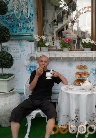Фото мужчины deramiress, Ивано-Франковск, Украина, 27