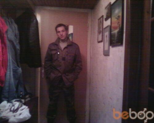 Фото мужчины Silainegnost, Мурманск, Россия, 31
